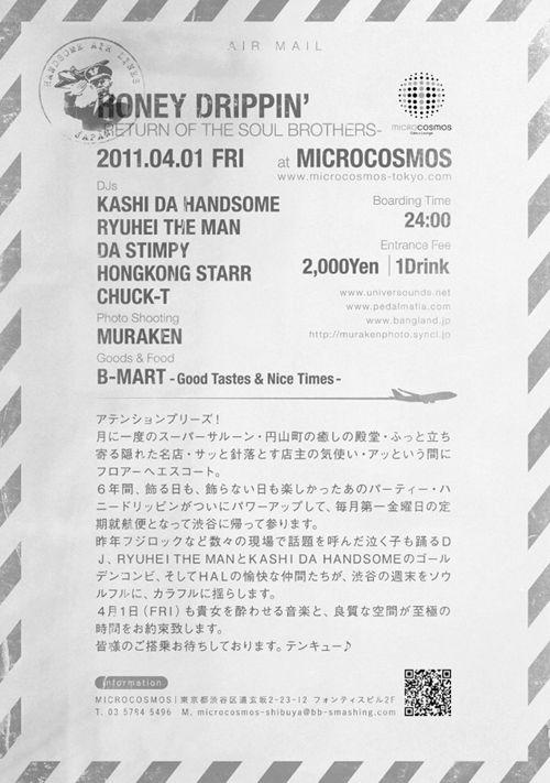 2011-04-01hd-b