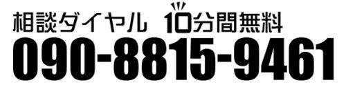 090jgtr
