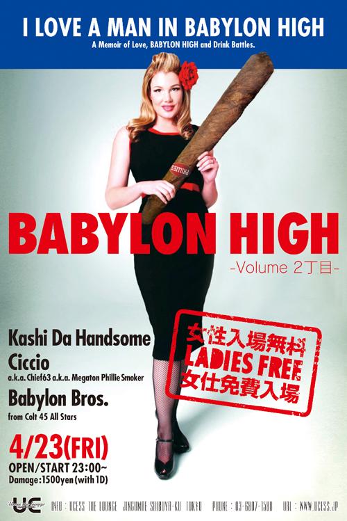 babylonhigh203833