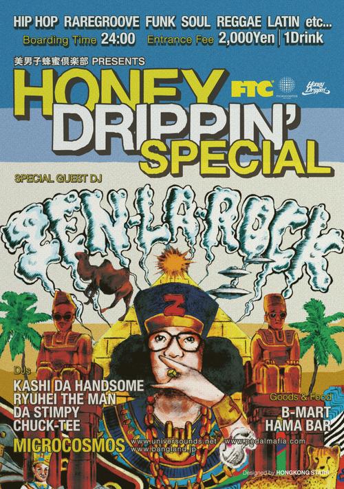honeydrippin12-7-01