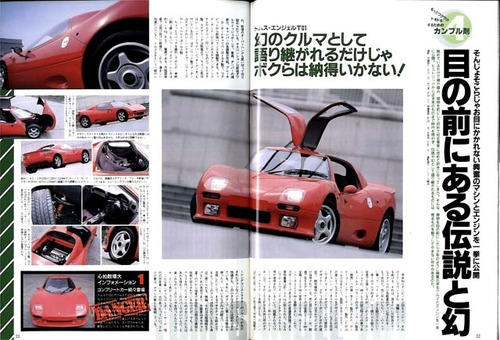 Toyota-tom's-angel_t-01-02