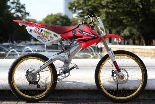 motobike_kdh0001