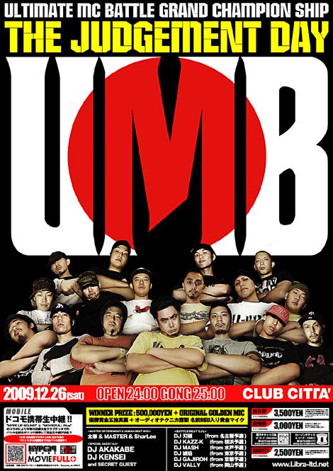 umb2009final-A3-poster