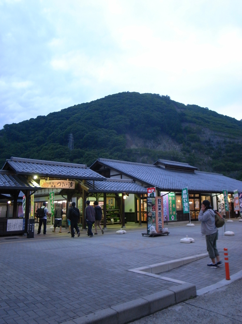 fujimi_kjfe456