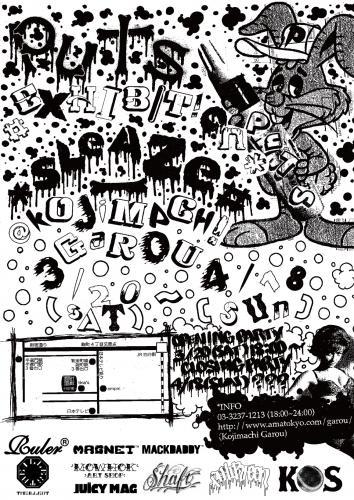 3_20100310-sleaze puts exhibition flyer