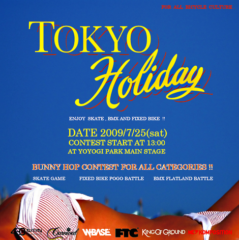 TOKYOHORIDAY