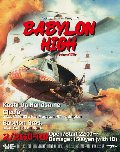 BABYLON HIGH_2