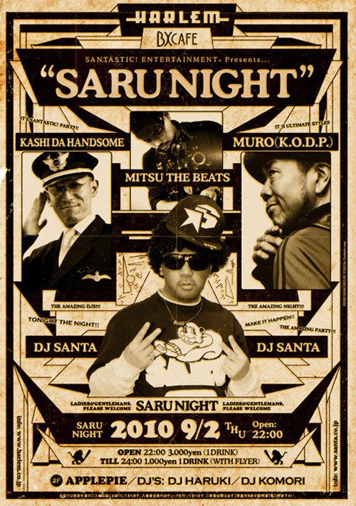 sarunight001