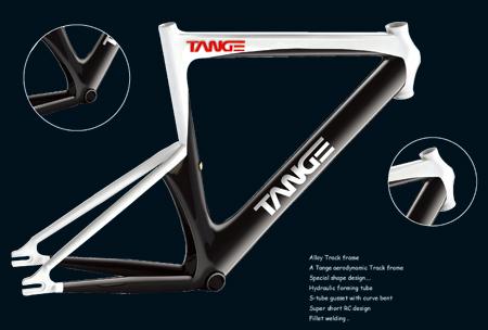 TANGE AR-1