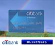 シティバンクのキャッシュカード