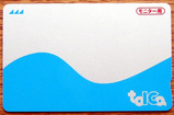 TOICA:JR東海のICカード