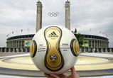 ワールドカップ決勝に使用されるゴールデンボール