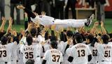 2008年CS優勝読売ジャイアンツ