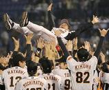2008年セ・リーグ優勝読売ジャイアンツ