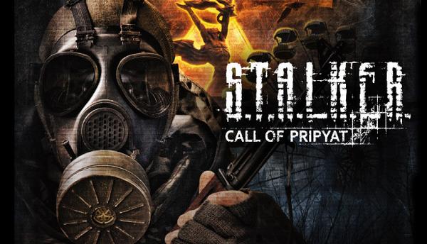 Stalker Call of Pripyat 01.png