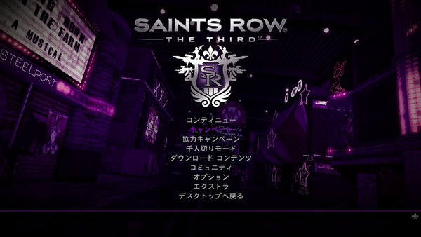 Saints Row the Third 08.jpg