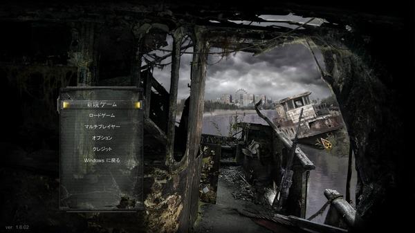 Stalker Call of Pripyat 05.jpg