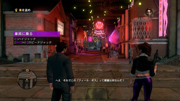 Saints Row the Third 09.jpg
