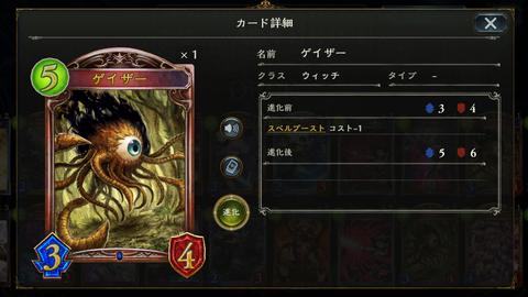 IMG_4977
