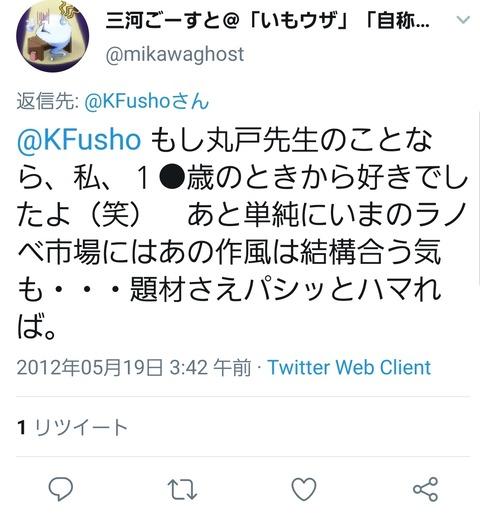 Screenshot_20200408-163346_Twitter