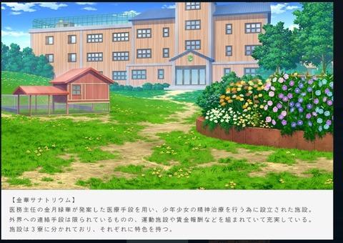 Screenshot_20210801-232618_Internet