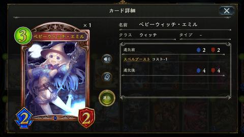 IMG_4972