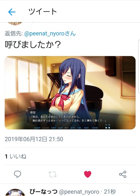 Screenshot_20190612-215705_Twitter