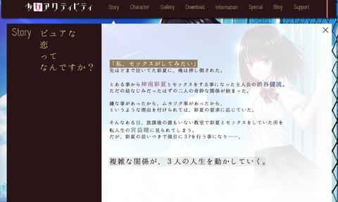 Screenshot_20210516-010303_Internet