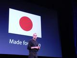 111006_steve-jobs-japan01_800x600