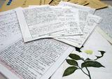 TKY201110050319
