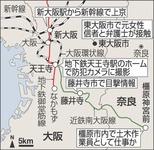 20120110-00000544-san-000-1-view