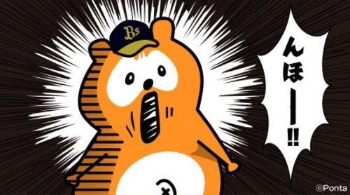 16 名無しさん@おーぷん 2016/07/09(土)013647 IDPJq
