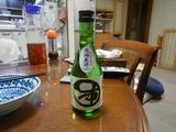 滋賀の地酒シリーズと対戦二日目 (1)