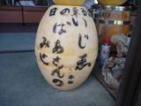 炎暑サバイバル鰻ツーリング (16)