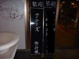 アニーズ秋祭り20131012 (15)