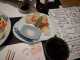 姫と指し呑み合同ツーリング前夜祭 (2)