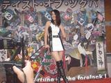 2013TOT神無月の陣2日目 (50)