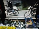 彼のオートバイ 彼女の島DVD鑑賞 (1)