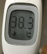 170131今日のお熱
