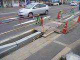道路工事進捗状況