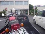 T口号継続車検 (1)