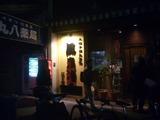 ROC前夜祭 (3)