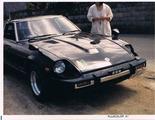 誠司21歳の頃のGS130Z280 (2)