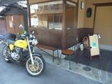 伏見の蕎麦処 膳 (1)