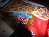 千円QUOカード