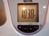 190323今朝の体重