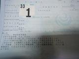 銀ちゃん街乗り号公認改造車検 (3)