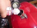 ガソリン劣化防止剤 (3)