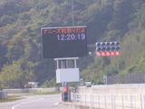 アニーズ秋祭り20131012 (10)