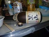 岡山モトレボ前夜祭 (3)